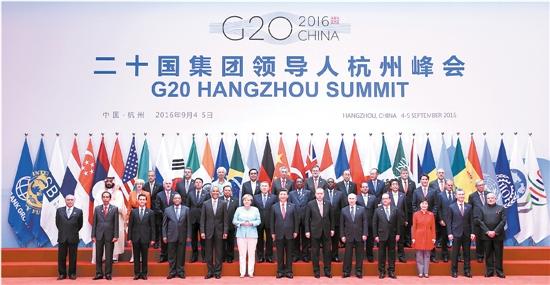 二十国集团领导人杭州峰会举行图片