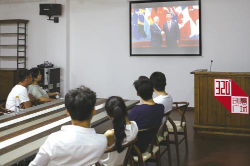 年轻创客关注杭州峰会