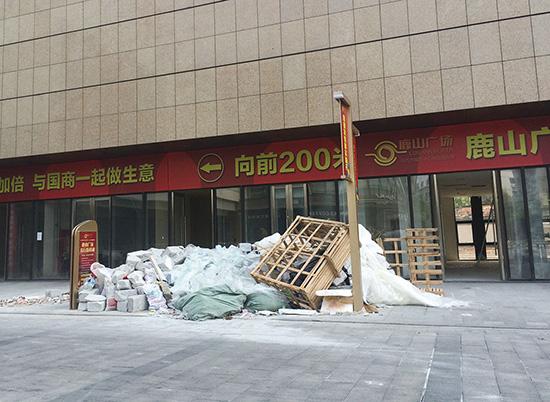 创卫警示榜:建筑垃圾未及时清理
