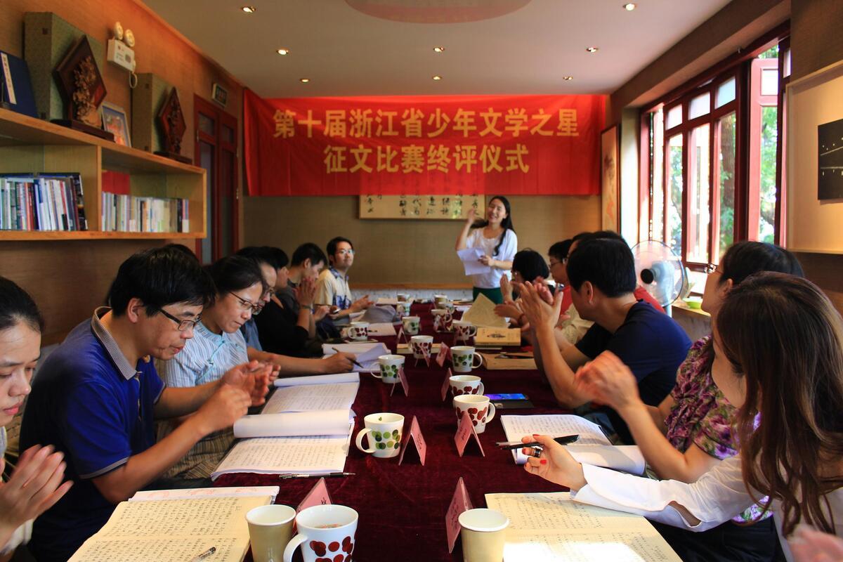 第十届龙8国际娱乐pt官方网站省少年文学之星征文比赛<br>终评会议在杭州纯真年代圆满结束