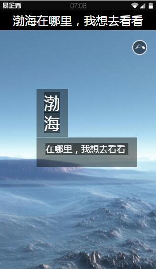 渤海在哪里,我想去看看