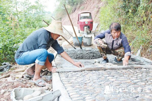双溪村修建游步道