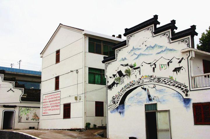 农民放下锄头能画画 浦江乡村的那些书画味儿图片