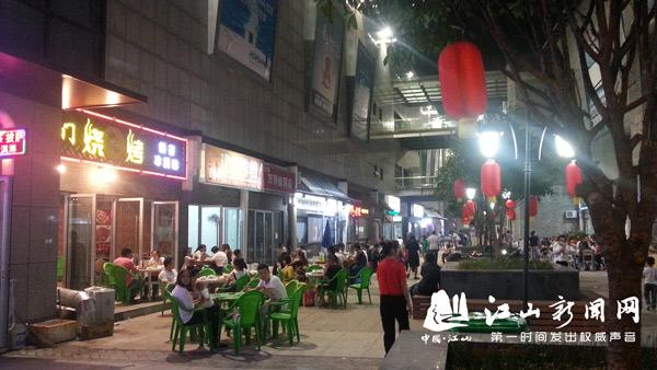 万商城美食街开业