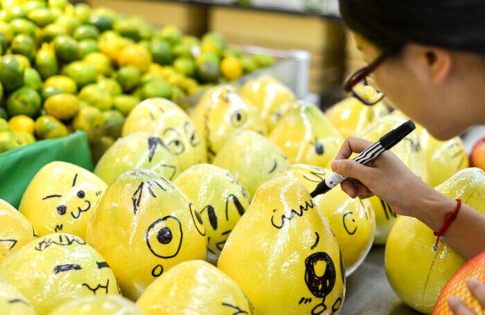 长兴:卡通柚子 创意促销图片