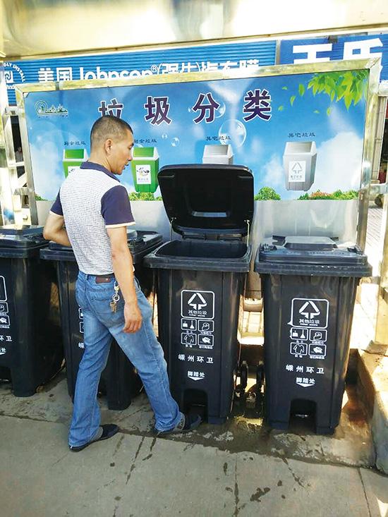 脚踏式垃圾箱上岗 投放3000只将覆盖主城区