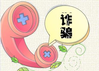 """【第66期】转账""""延时"""",防得住骗子吗?"""