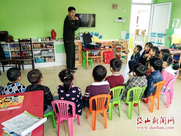 消防安全课送进幼儿园 助力119宣传月活动