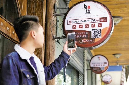 """""""手机体验""""一条街"""