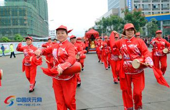 第十届香菇文化节踩街活动举行