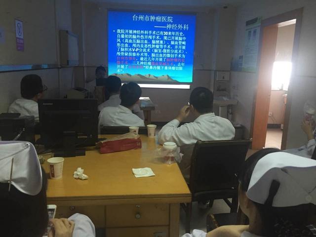 台州市肿瘤医院别具一格的早餐卫星会