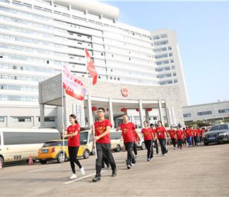 台州分行开展不忘初心 继续前进主题健步活动