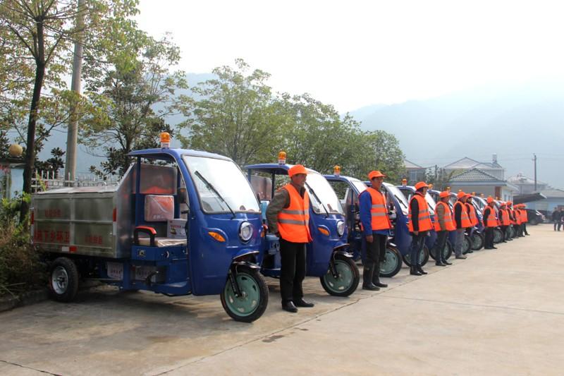 庙下乡13村配置电动垃圾分类车