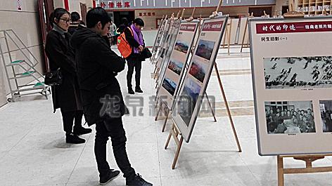 """图书馆推出""""时代的印迹""""龙泉老照片精品展"""