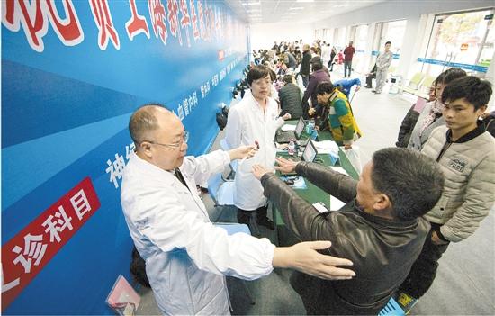 家门口享受上海专家义诊