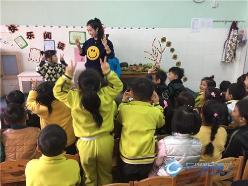 雉城幼儿园开展步骤助教v步骤(图)视频家长秤制作方法手工儿童图片