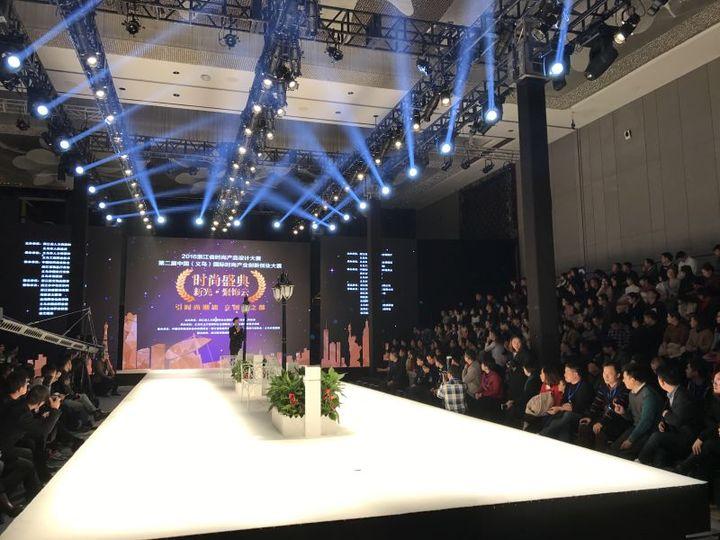 第二届中国(义乌)国际时尚产业创新创业大赛圆满落幕