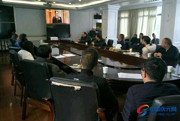 党员干部群众收看县第十四次党代会第一次全体会议直播