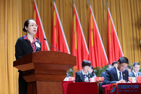 中国共产党庆元县第十四次代表大会隆重开幕
