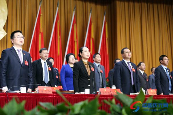 中国共产党庆元县第十四次代表大会胜利闭幕