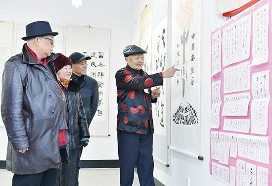 俞金祥书法展