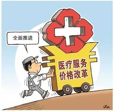 衢州分级诊疗新政来了