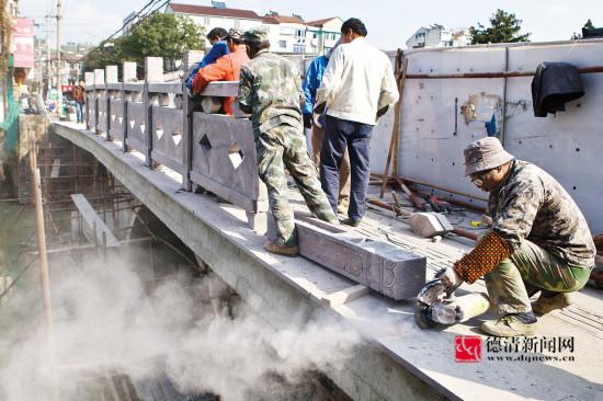 官桥改造即将完成