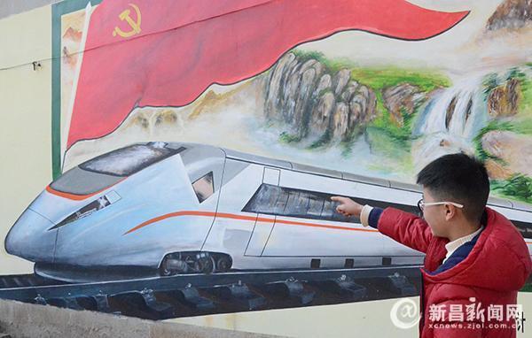 【新春走基层】坐上火车去旅行