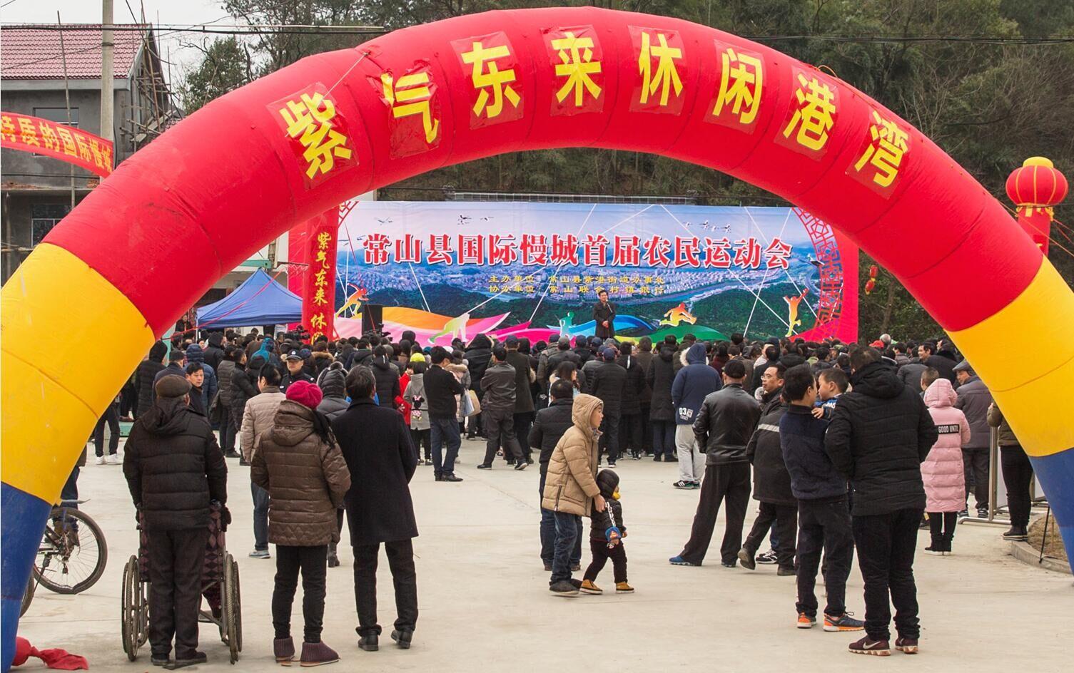首届农民运动会嗨翻天