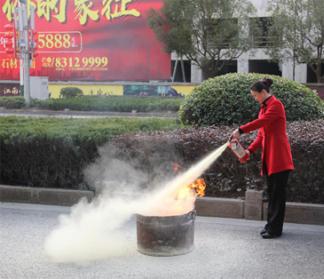 三门支行举行消防演练活动