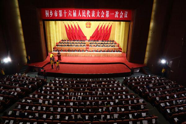 桐乡市第十六届人民代表大会第一次会议隆重开幕
