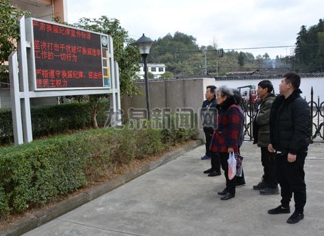 市民在显示屏前观看严肃换届纪律宣传标语