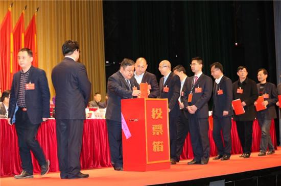 选举政协第五届舟山市普陀区委员会领导班子