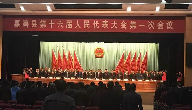 县十六届人大一次会议胜利闭幕