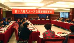 清港代表团热烈审议报告