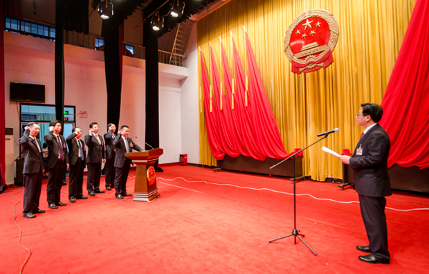 玉环县举行宪法宣誓仪式