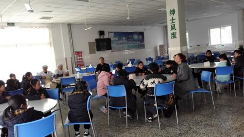 茅盾实验小学召开食堂工作学生座谈会图片