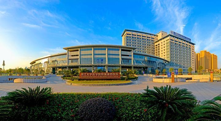 """10亿元的浙江大学医学院附属第四医院(简称""""浙医四院"""")在义乌"""