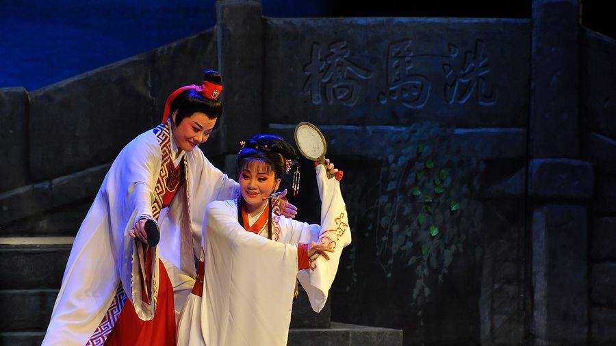 3月越剧惠民演出:《洗马桥》