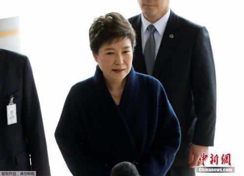 朴槿惠遭检方调查 否认13项指控