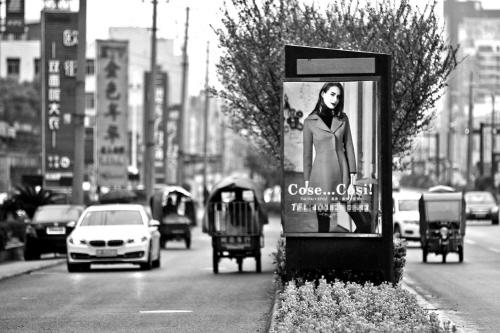 毛衫小镇 时尚街区