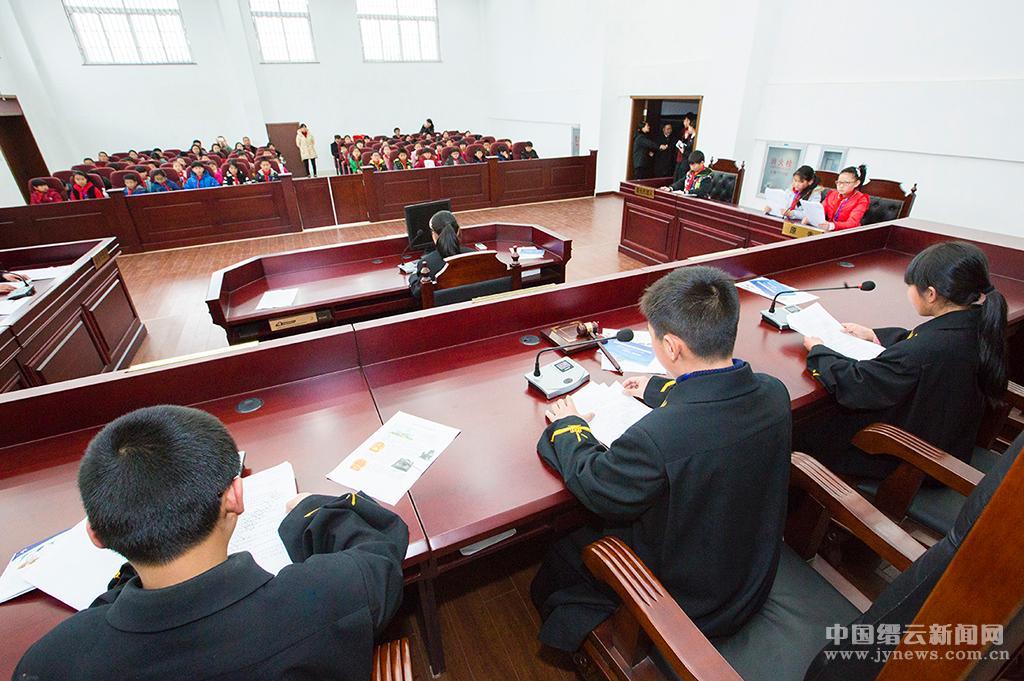 小学生体验法庭审判