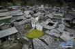 独特的屯堡古建筑村落――贵州本寨古村