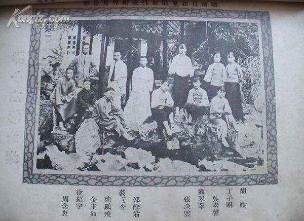 嵊州人裘芑香:旧上海的大咖级导演
