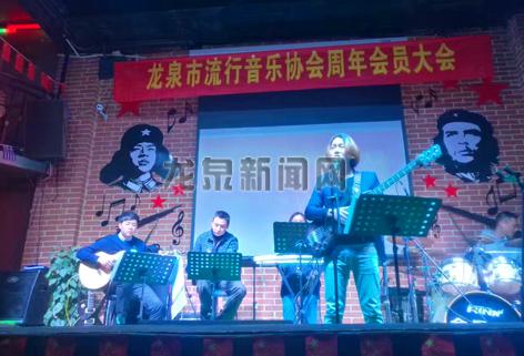 """市流行音乐协会在""""瓯江一号码头""""民谣专场"""