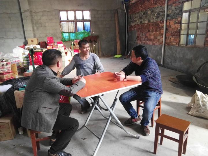 人口落户意见书-当了27年村支书的美丘村党支部书记李和斌今年主动放弃参选.他说