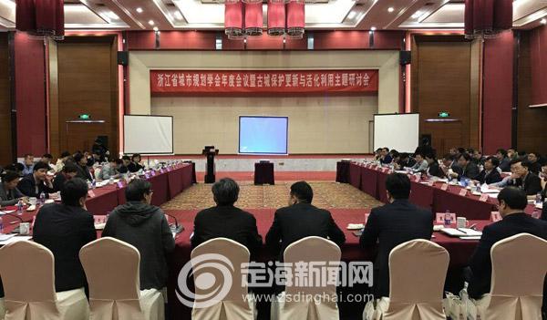 侯富光出席省城市规划学会年度会议