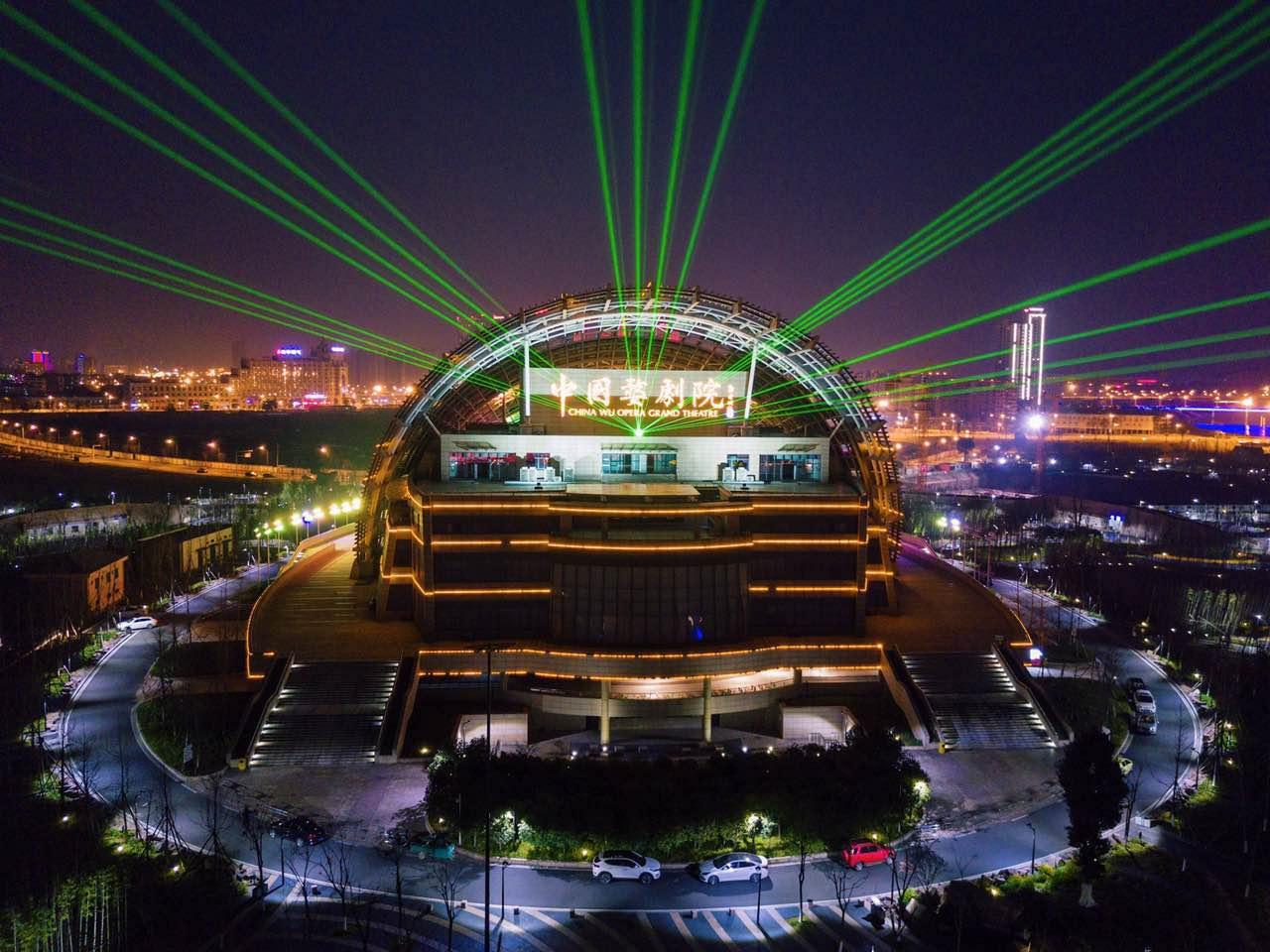 施光南音乐节