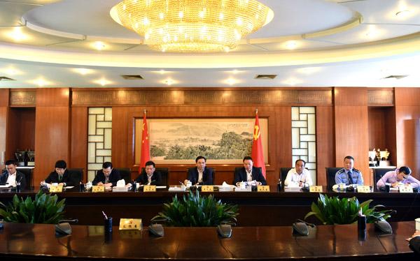 十四届市委第十三次常委会会议召开。