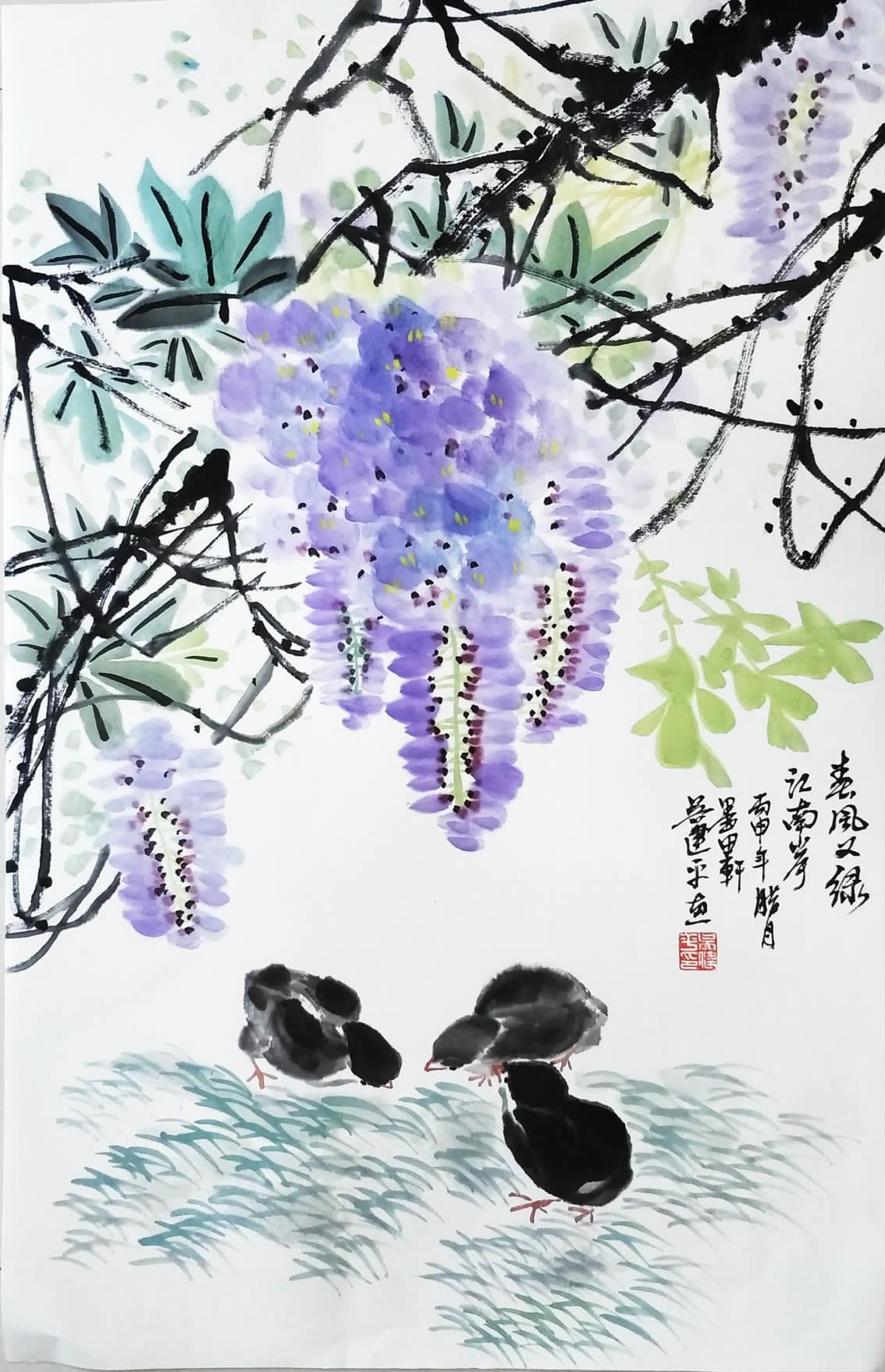 《春风又绿江南岸》